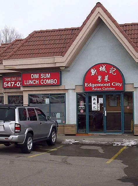 Edgemont City Asian Cuisine